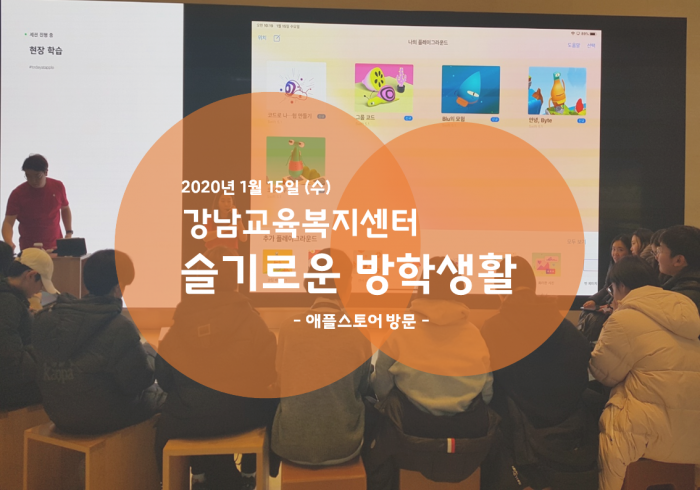 홍보배경화면.png