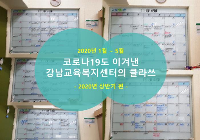 홍보배경(상반기_정리).png